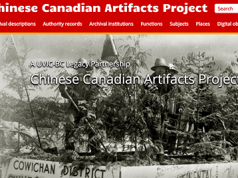 Chinese Canadian Artifact Project
